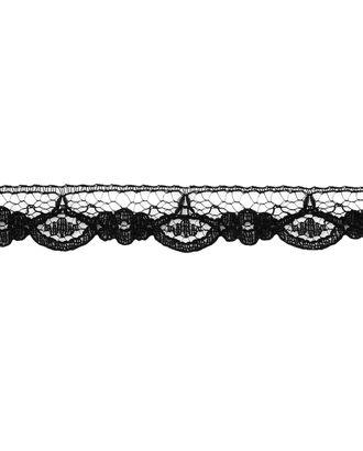 Кружево капрон ш.1,3 см арт. КК-159-2-31754.002