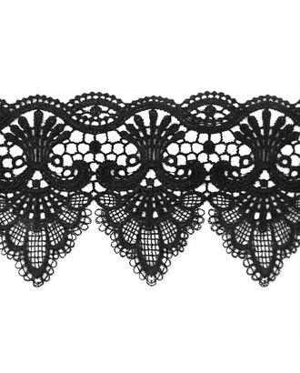 Кружево плетеное ш.10,5 см арт. КП-241-1-31741.002