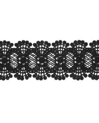 Кружево плетеное ш.5 см арт. КП-242-1-31745.002