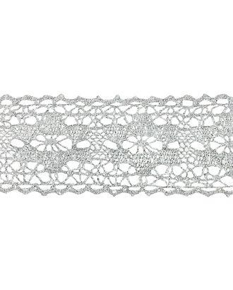 Тесьма декоративная ш.5 см арт. ТМ-365-1-12822.002