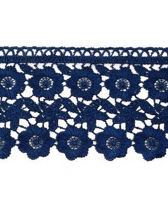 Кружево плетеное ш.8 см арт. КП-218-11-30083.013