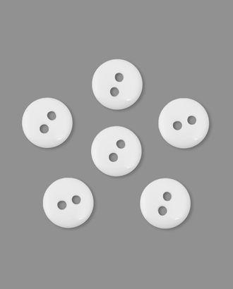 Пуговицы 20L арт. ПСЗ-23-1-31785.003