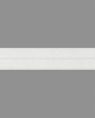 Косая бейка стрейч ш.2 см арт. БСТ-48-2-30078.002