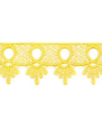 Кружево плетеное ш.4 см арт. КП-212-9-30097.002