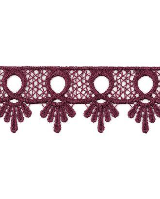 Кружево плетеное ш.4 см арт. КП-212-3-30097.010