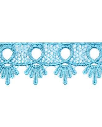 Кружево плетеное ш.4 см арт. КП-212-4-30097.007