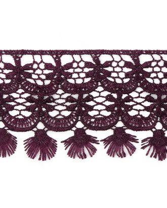 Кружево плетеное ш.7,5 см арт. КП-213-2-30098.002