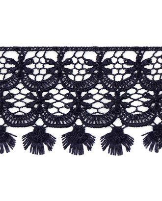 Кружево плетеное ш.7,5 см арт. КП-213-3-30098.003
