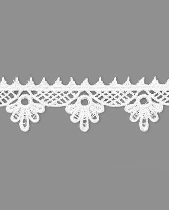 Кружево плетеное ш.2,5 см арт. КП-253-4-31792.001