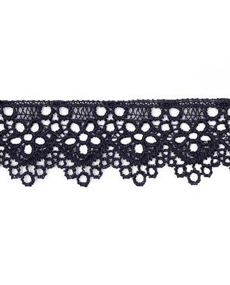 Кружево плетеное ш.3,5 см арт. КП-214-7-30099.007