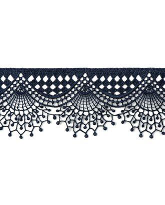 Кружево плетеное ш.5,5 см арт. КП-279-7-34736.007