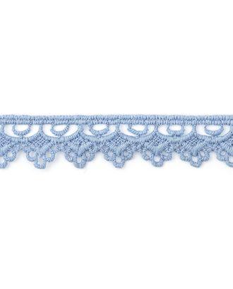 Кружево плетеное ш.2 см арт. КП-281-7-34753.007