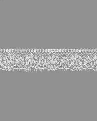 Кружево капрон ш.1,8 см арт. КК-164-1-31693.001