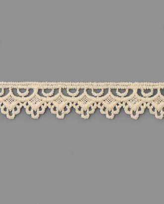 Кружево плетеное ш.2 см арт. КП-281-3-34753.003
