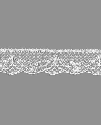 Кружево капрон ш.2 см арт. КК-169-1-31747.001