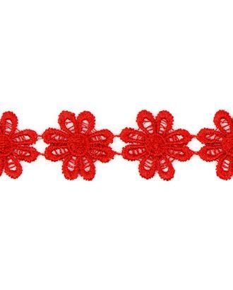Кружево плетеное ш.2,5 см арт. КП-215-3-30112.004