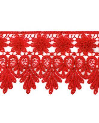 Кружево плетеное ш.8,5 см арт. КП-217-4-30113.010