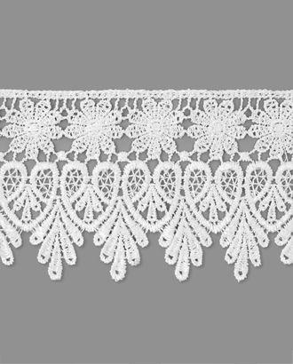 Кружево плетеное ш.8,5 см арт. КП-217-9-30113.012