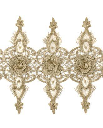 Кружево декоративное ш.23 см арт. ЭКС-48-1-33106