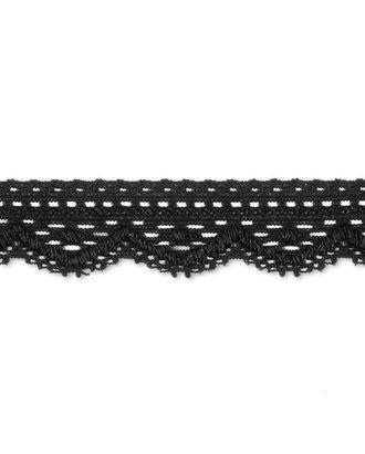 Кружево стрейч ш.1,5 см арт. КС-290-3-30126.003