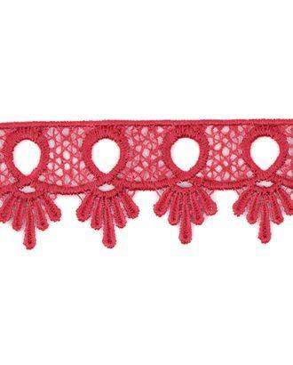 Кружево плетеное ш.4 см арт. КП-212-13-30097.014