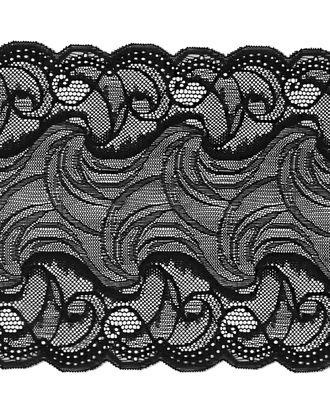 Кружево стрейч ш.21 см арт. КС-293-1-30090.002