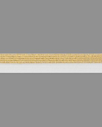 Косая бейка стрейч ш.1,5 см арт. БСТ-49-1-30087.003