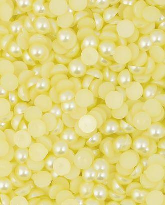 Полубусы д.0,6 см арт. БПР-3-13-30196.011