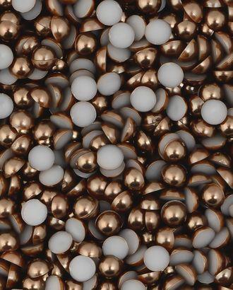 Полубусы д.0,6 см арт. БПР-3-14-30196.005