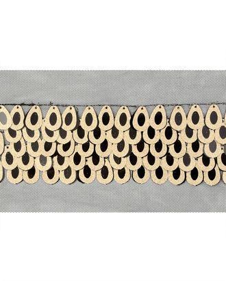 Тесьма декоративная ш.6 см арт. ТДР-4-3-33167.004