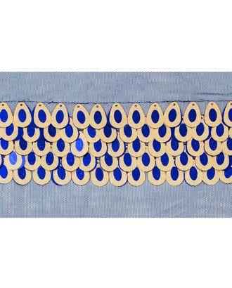 Тесьма декоративная ш.6 см арт. ТДР-4-12-33167.007