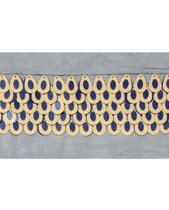 Тесьма декоративная ш.6 см арт. ТДР-4-5-33167.002