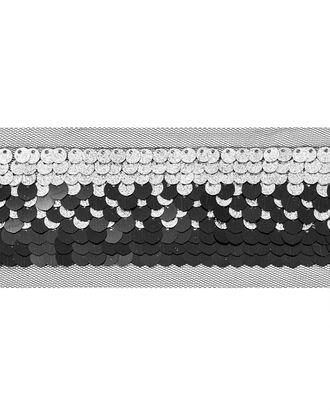 Тесьма декоративная ш.5 см арт. ТДР-5-7-33166.006