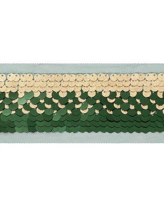 Тесьма декоративная ш.5 см арт. ТДР-5-1-33166.009