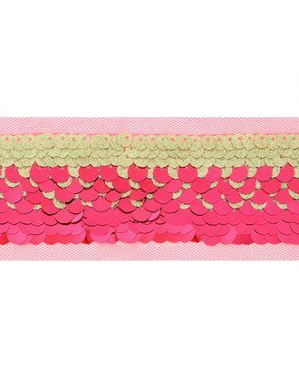 Тесьма декоративная ш.5 см арт. ТДР-5-13-33166.013