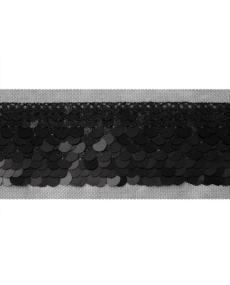Тесьма декоративная ш.5 см арт. ТДР-5-3-33166.007