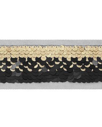 Тесьма декоративная ш.5 см арт. ТДР-5-11-33166.010