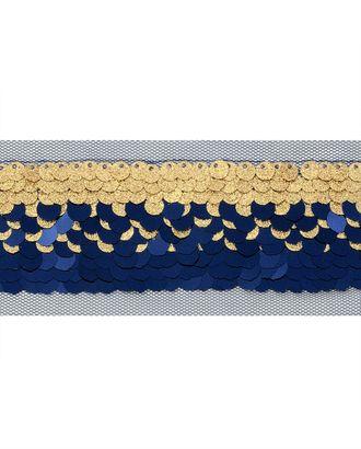 Тесьма декоративная ш.5 см арт. ТДР-5-4-33166.005