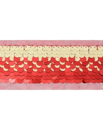 Тесьма декоративная ш.5 см арт. ТДР-5-12-33166.012