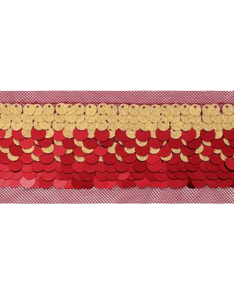 Тесьма декоративная ш.5 см арт. ТДР-5-6-33166.004