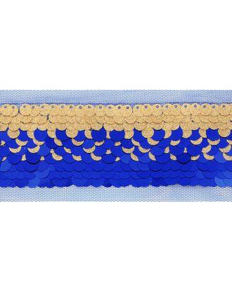 Тесьма декоративная ш.5 см арт. ТДР-5-5-33166.003