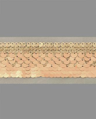 Тесьма декоративная ш.5 см арт. ТДР-5-8-33166.002