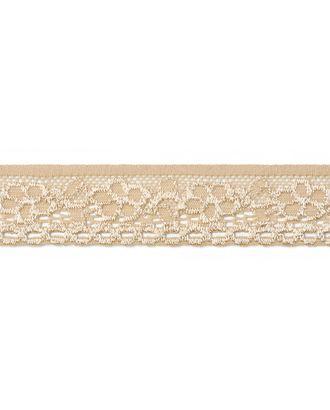 Кружево стрейч ш.2,5 см арт. КС-11-1-7764.001