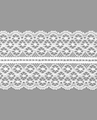 Кружево стрейч ш.5,6 см арт. КС-347-1-33095.001