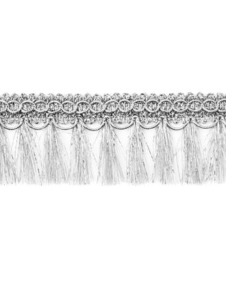 Бахрома металлизированная ш.4,3 см арт. БДМ-7-2-33179.002
