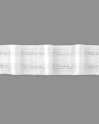 Тесьма шторная ш.2,5 см арт. ШТФТ-27-1-34595