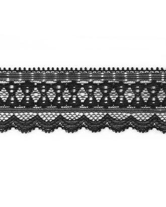 Кружево стрейч ш.3,2 см арт. КС-299-2-30200.002