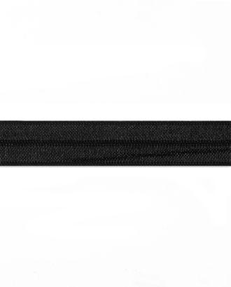Косая бейка стрейч ш.1,5 см арт. БСТ-59-2-7966.002