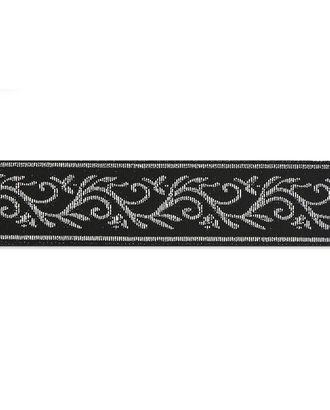 Тесьма жаккард ш.2,5 см арт. ТЖ-74-3-7128.002