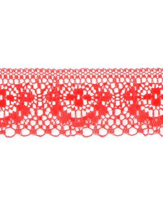 Кружево капрон ш.4 см арт. КК-176-5-33084.008